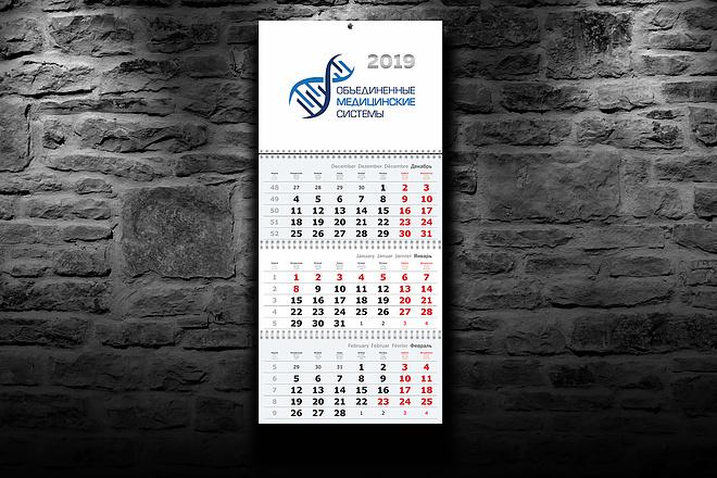Разработаю дизайн квартального календаря 1 - kwork.ru
