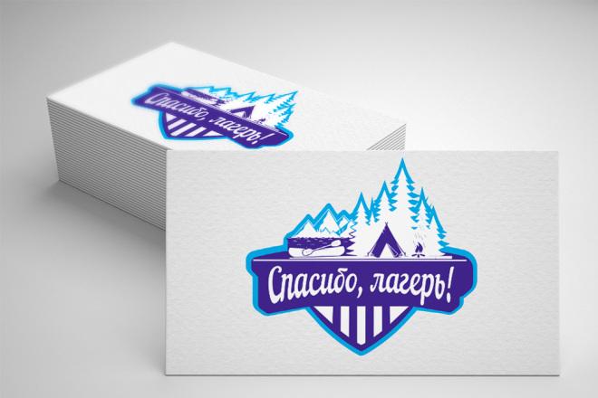 Разработаю Геральдический - Гербовый логотип 27 - kwork.ru
