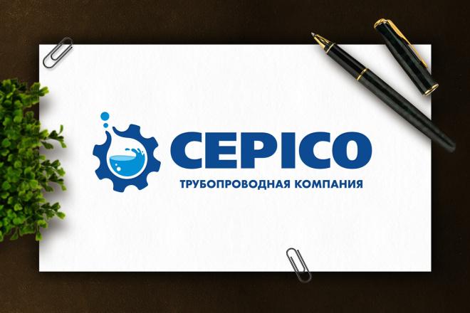 3 Стильных, Мощных Логотипа 7 - kwork.ru