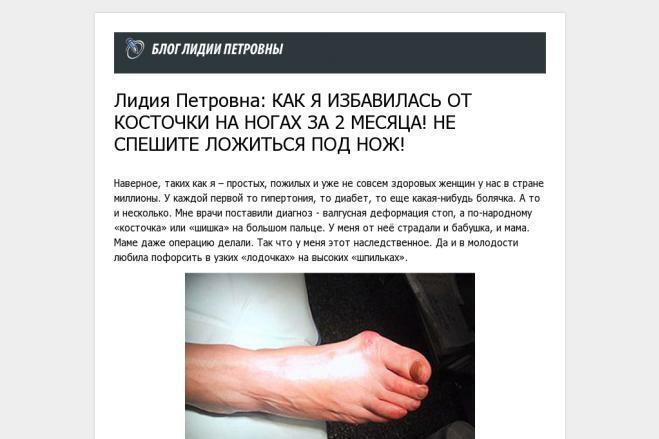 Точная копия лендинга + админ-панель 15 - kwork.ru