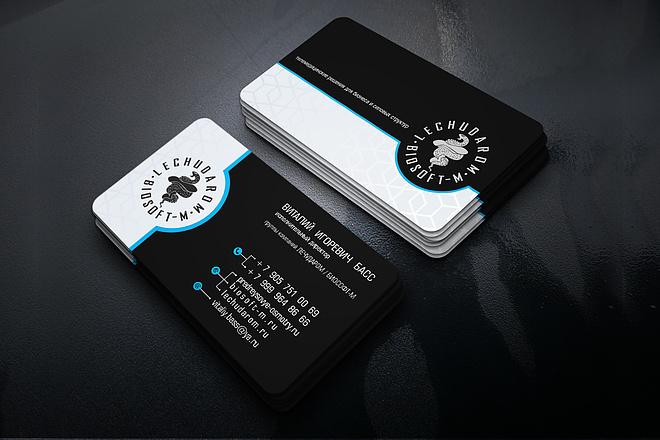 Сделаю дизайн визитки 19 - kwork.ru