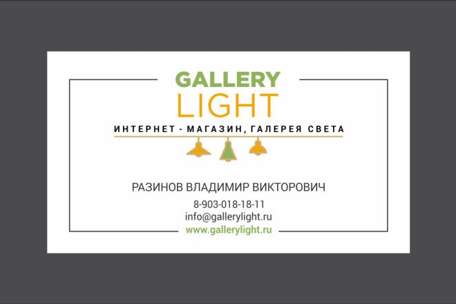 Разработаю Геральдический - Гербовый логотип 32 - kwork.ru
