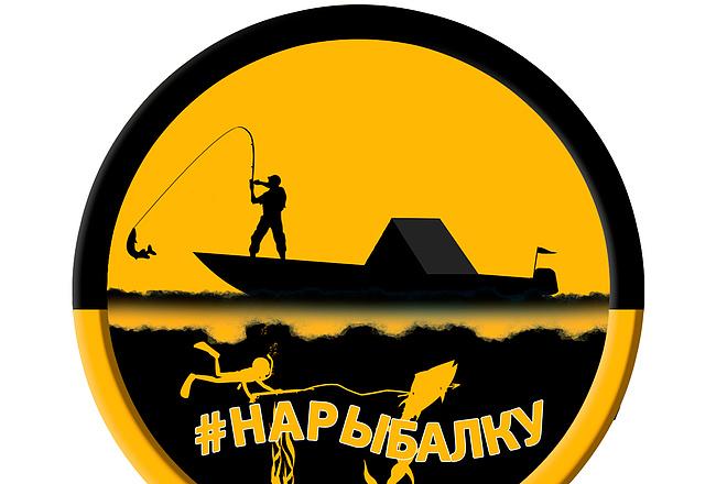 Создам логотип по эскизу 12 - kwork.ru