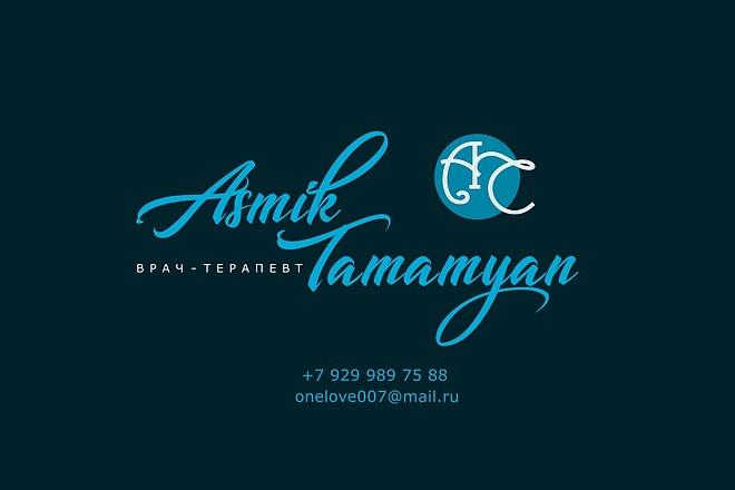 Создам элегантный шрифтовой логотип 43 - kwork.ru