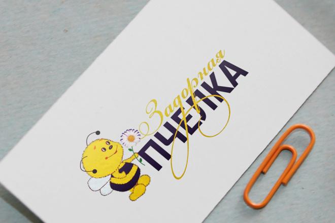 Нарисую логотип в стиле hand-made 18 - kwork.ru
