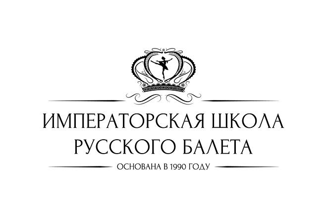 Ваш новый логотип. Неограниченные правки. Исходники в подарок 85 - kwork.ru