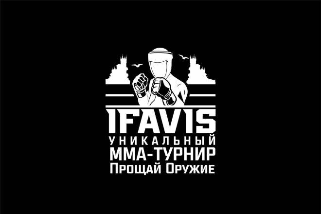3 логотипа в Профессионально, Качественно 13 - kwork.ru