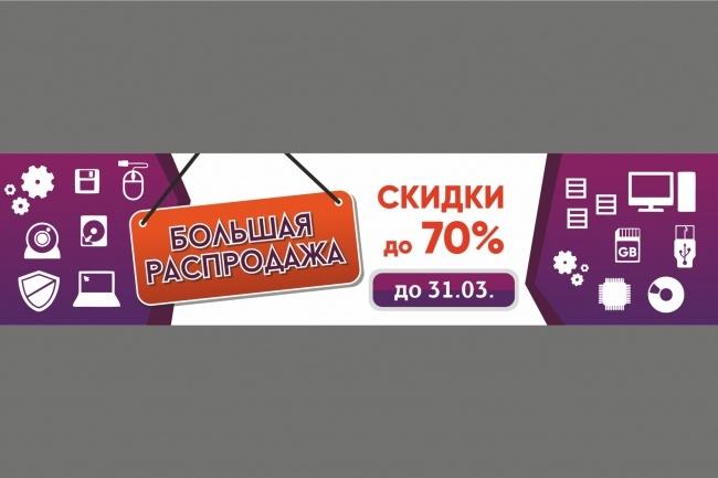 Сделаю дизайн брошюры, буклета 49 - kwork.ru