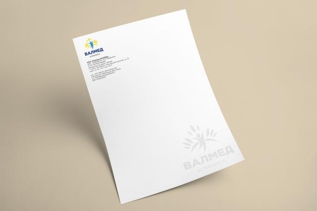 Сделаю дизайн брошюры, буклета 48 - kwork.ru