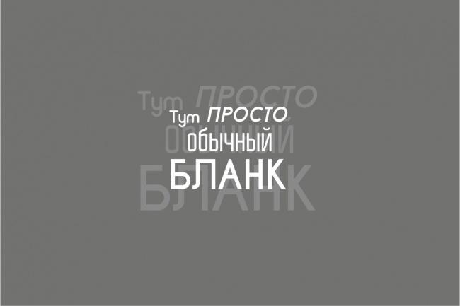 Сделаю дизайн брошюры, буклета 47 - kwork.ru