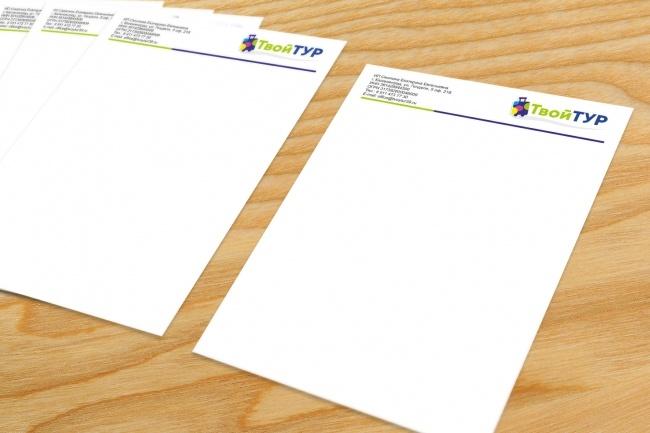 Сделаю дизайн брошюры, буклета 40 - kwork.ru