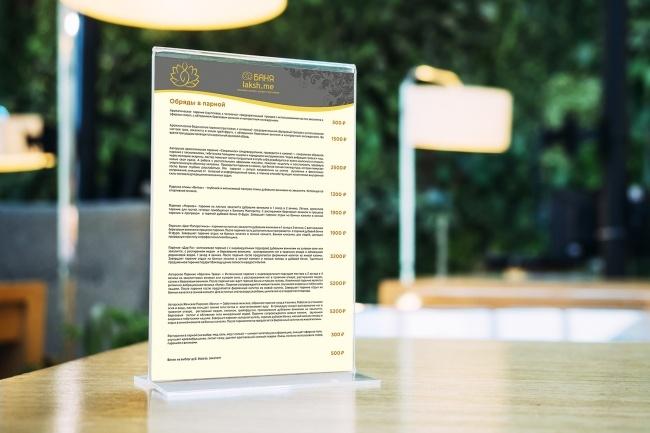 Сделаю дизайн брошюры, буклета 52 - kwork.ru