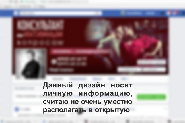 Сделаю дизайн брошюры, буклета 35 - kwork.ru