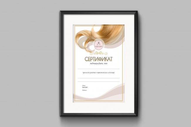 Сделаю дизайн брошюры, буклета 76 - kwork.ru