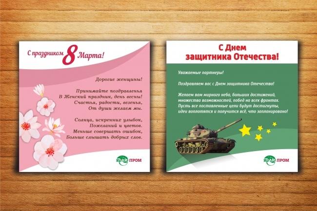 Сделаю дизайн брошюры, буклета 39 - kwork.ru