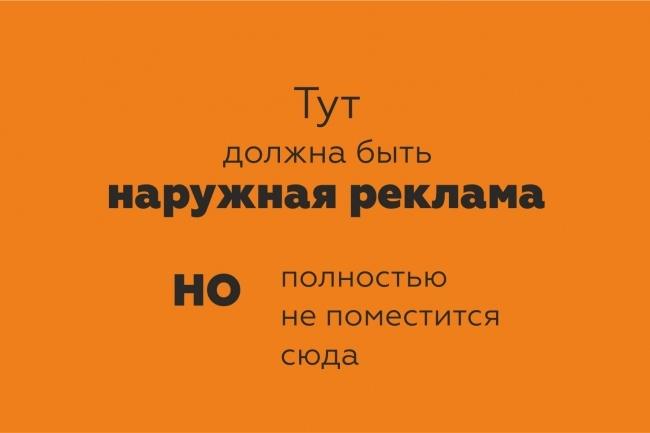 Сделаю дизайн брошюры, буклета 25 - kwork.ru