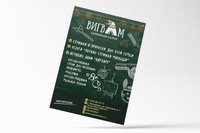 Сделаю дизайн брошюры, буклета 21 - kwork.ru