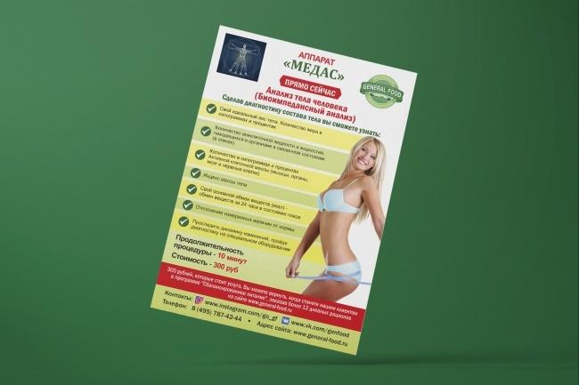 Сделаю дизайн брошюры, буклета 64 - kwork.ru