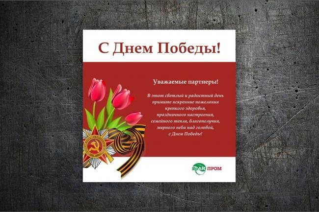 Сделаю дизайн брошюры, буклета 17 - kwork.ru