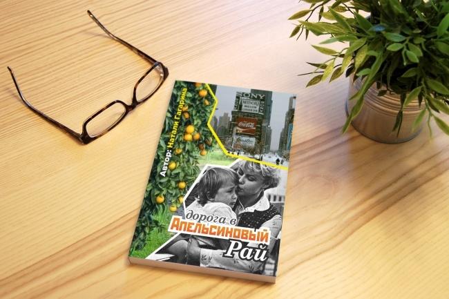Сделаю дизайн брошюры, буклета 59 - kwork.ru