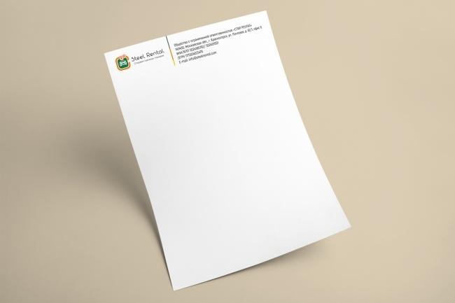 Сделаю дизайн брошюры, буклета 55 - kwork.ru