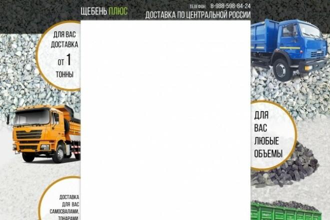 Фон для магазина на Авито. ру 144 - kwork.ru