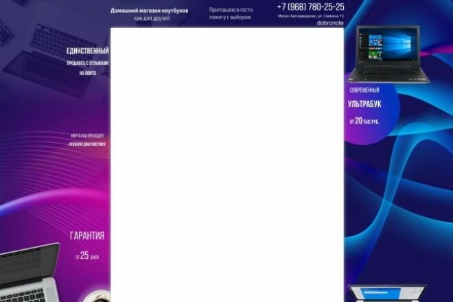 Фон для магазина на Авито. ру 139 - kwork.ru