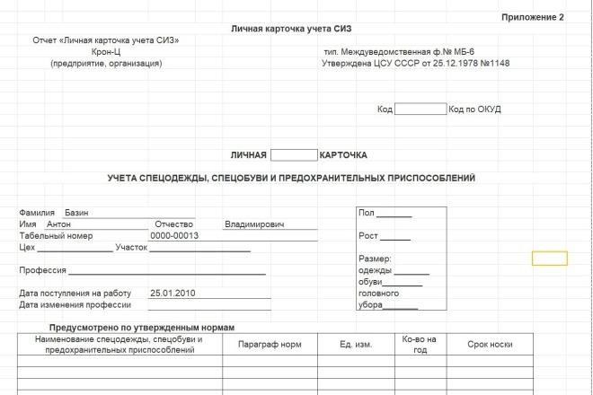 Доработка, программирование 1С 4 - kwork.ru