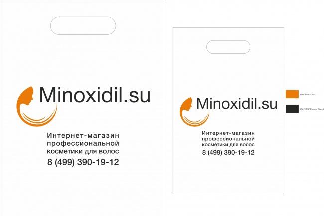 Сделаю макет пакета-майки 1 - kwork.ru