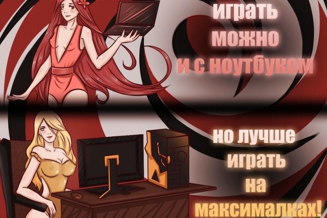 Иллюстрации, стикеры, персонажи, фоны, аватарки 19 - kwork.ru
