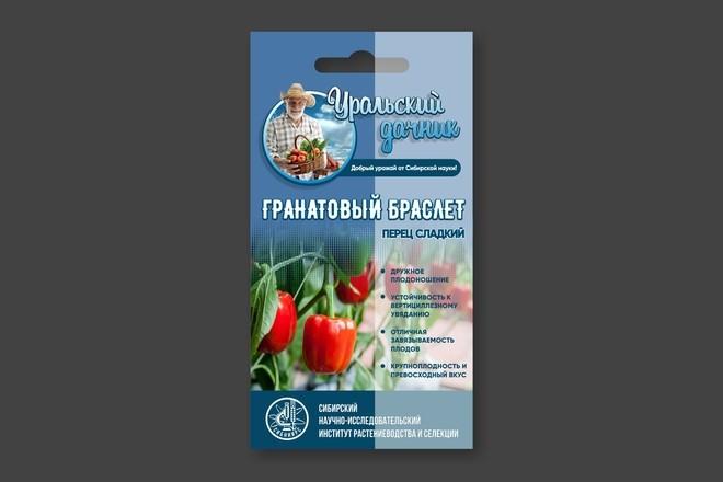 Сделаю дизайн упаковки 63 - kwork.ru