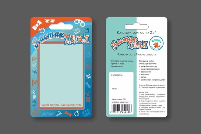 Сделаю дизайн упаковки 53 - kwork.ru