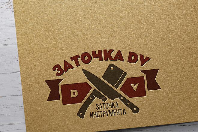 3 варианта логотипа 17 - kwork.ru