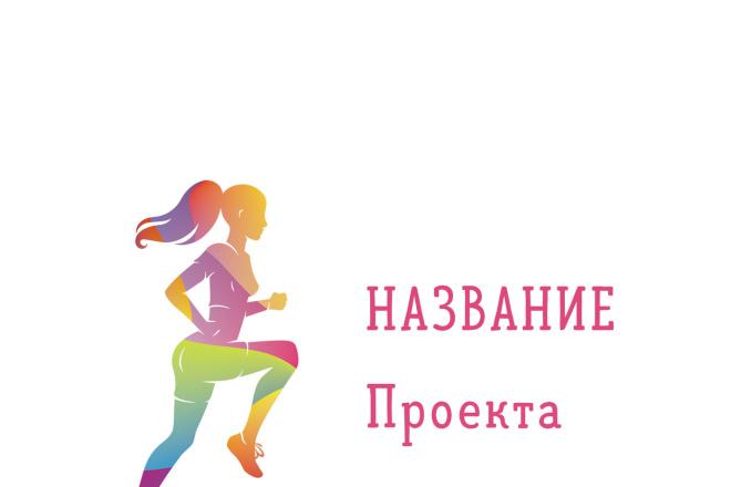 Дизайн логотипа. Исходники PSD в подарок 4 - kwork.ru