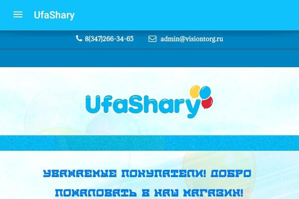 Размещу ваше .apk приложение в Google Play 9 - kwork.ru