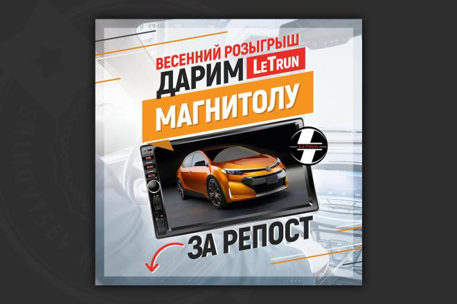 Сделаю качественный баннер 33 - kwork.ru