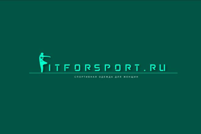 Сделаю стильный именной логотип 113 - kwork.ru