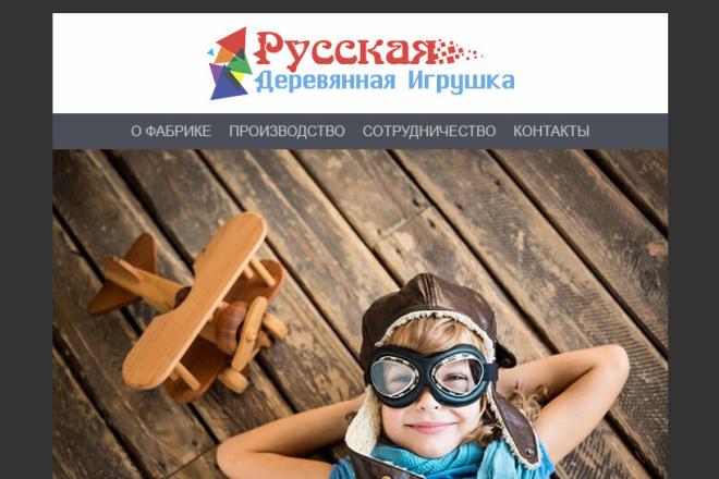 Сделаю адаптивную верстку HTML письма для e-mail рассылок 68 - kwork.ru