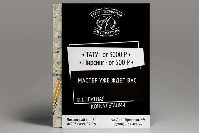 Подарочный сертификат 7 - kwork.ru