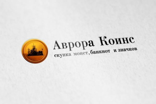 Разработка логотипа по вашему эскизу 86 - kwork.ru