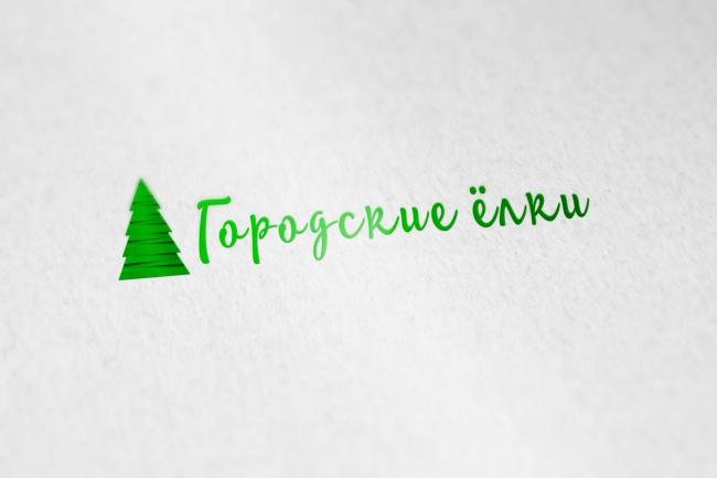 Разработка логотипа по вашему эскизу 75 - kwork.ru
