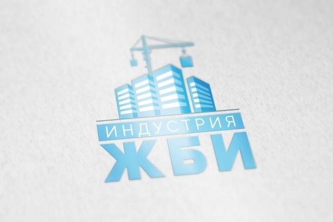 Разработка логотипа по вашему эскизу 61 - kwork.ru
