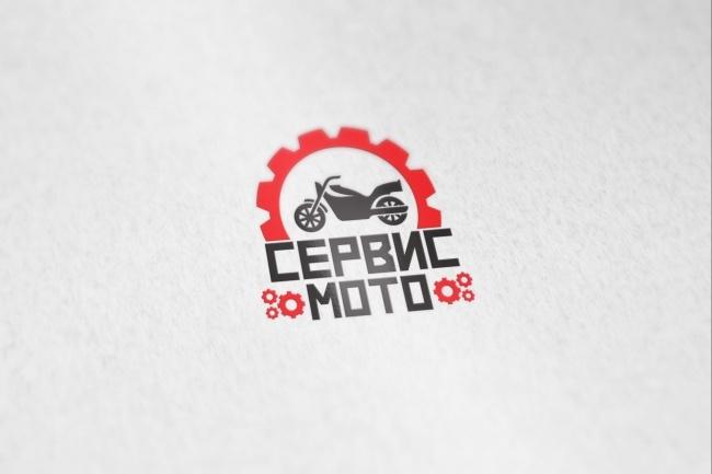 Разработка логотипа по вашему эскизу 46 - kwork.ru