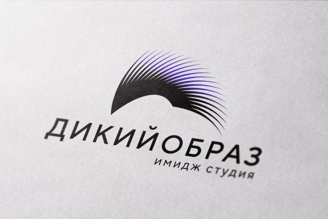 Разработка логотипа по вашему эскизу 31 - kwork.ru