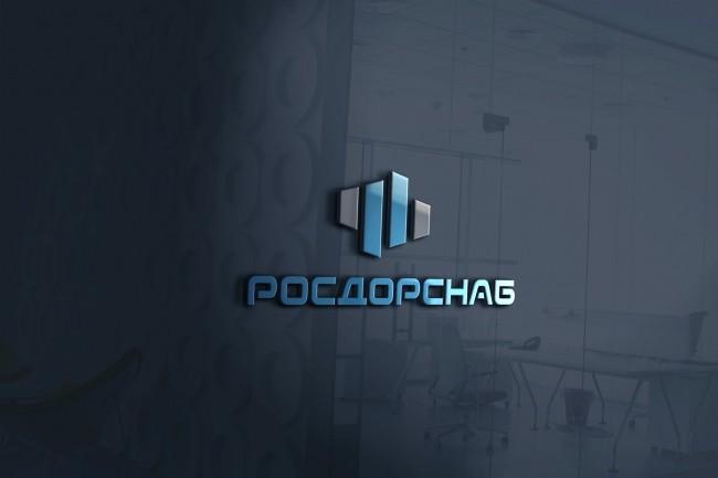 Разработка логотипа по вашему эскизу 21 - kwork.ru