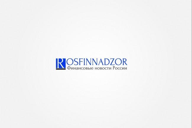 Разработка логотипа по вашему эскизу 20 - kwork.ru