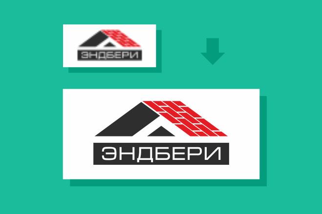 Качественный лого по вашему рисунку. Ваш логотип в векторе 34 - kwork.ru