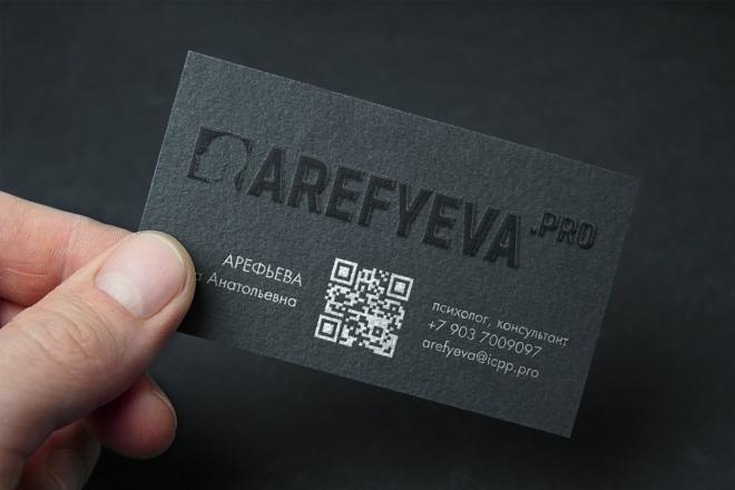 Создам индивидуальную визитку 2 - kwork.ru