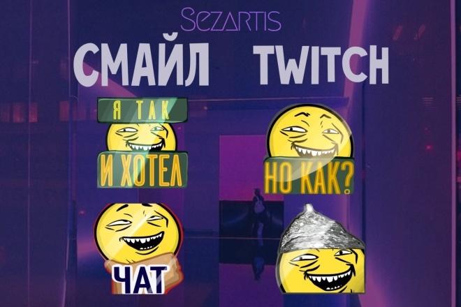 Нарисую смайл, значок для саба 8 - kwork.ru