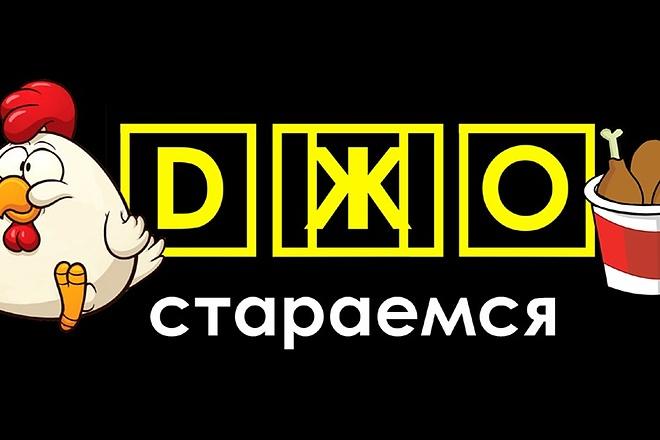 Конвертирую Ваш сайт в Android приложение 15 - kwork.ru